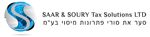 Saar-Soury לוגו